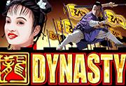 Игровой автомат Dynasty